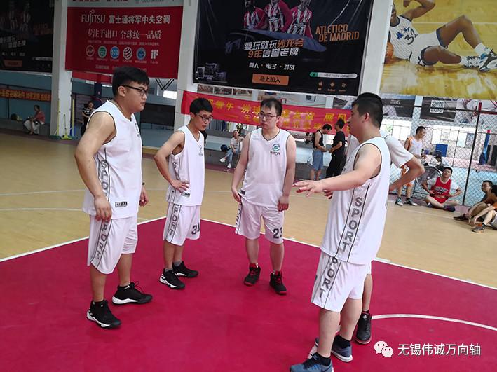 必威手ji版wan向zhou篮球友谊赛