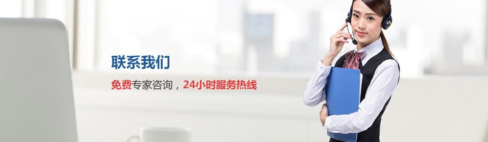mian费专jia资xun,24小shire线服务
