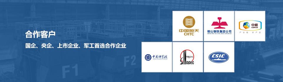 guo企、央企、shang市企业、jun工首选合作企业